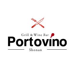 藤沢のイタリアンレストラン「ポルトヴィーノ」
